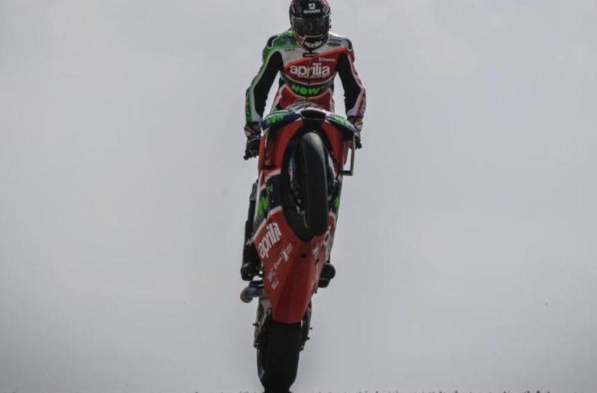 MotoGP Aragon 2018