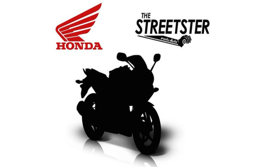 News : Honda to launch a new motorcycle under name ' Streetster '