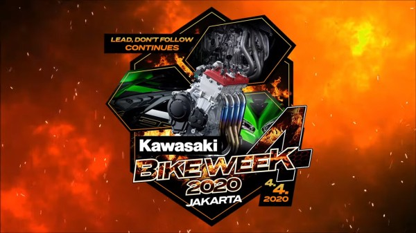 Kawasaki to unveil the ZX-25R in Indonesia on 4th April 2020.